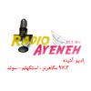 Radio Ayeneh 97.3