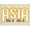Radio Asia 105.8
