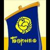Радио Борнео 107.2