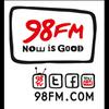 98FM 98.1 radio online