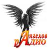 Радио Ангелов online television