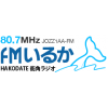FMいるか 80.7 radio online