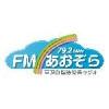 FMあおぞら 79.2 radio online