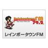 レインボータウンFM 79.2 radio online