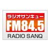 RADIO SANQ 84.5