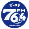 ビーチステーション 76.4 radio online