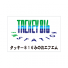 みのおエフエム 81.6 radio online