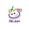 FMしまばら 88.4 radio online