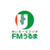 FMうるま 86.8 radio online