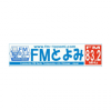 FM 83.2