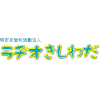 ラヂオきしわだ 79.7 online television