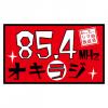 オキラジ 85.4 radio online