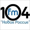 Радио Новая Россия 104.0 FM radio online