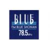 FMブルー湘南 78.5 radio online