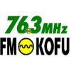 エフエム甲府 76.3 radio online