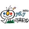 FM TARO 76.7 radio online