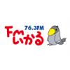 FMいかる 76.3 radio online