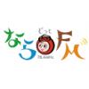 ならどっとFM 78.4 radio online