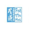 エフエムおのみち 79.4 online radio