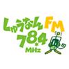 しゅうなんFM 78.4 radio online