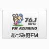 あづみ野エフエム 76.1 online television