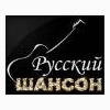 Русский шансон online television