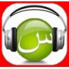 Radio Sarkub Dengarkan langsung