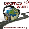 Dromos Radio
