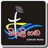 Siyeli Handa - සියැලි හඬ radio online
