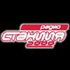 Радио Станция 2000 106.8 radio online