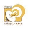 Медиа Няня