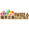 Sichuan City FM Radio 102.6 online television