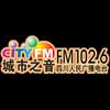 Sichuan City FM Radio 102.6