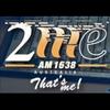 2ME Radio Arabic 1638