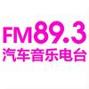 Hunan Auto & Music Radio 89.3