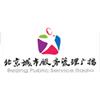 Beijing Public Service Radio 107.3 radio online