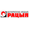Radio Racyja 99.2 radio online
