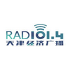 Tianjin Economics Radio 101.4