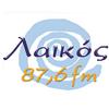 Laikos FM 87.6