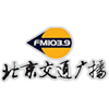 Beijing Traffic Radio 103.9 radio online