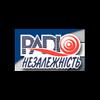Радіо Незалежність 106.7 radio online
