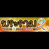 Praram2 Radio 93.2
