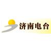 Jinan Economics Radio 90.9