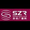 Shenzhen News Radio 89.8