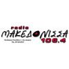 Radio Makedonisa 106.4 online television