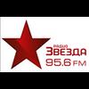 Радио ЗВЕЗДА 95.6