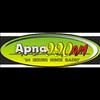 Apna 990 AM radio online