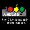 Wuxi Traffic Radio 106.9