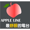 Apple Line 106.5 radio online