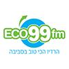 FM אקו 99